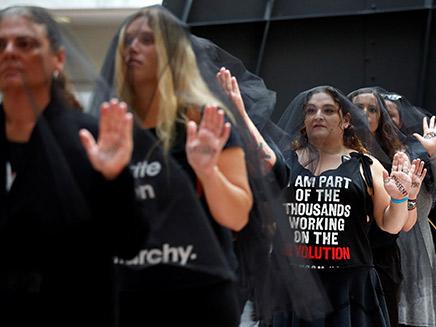 מחאה נגד קאבאנו