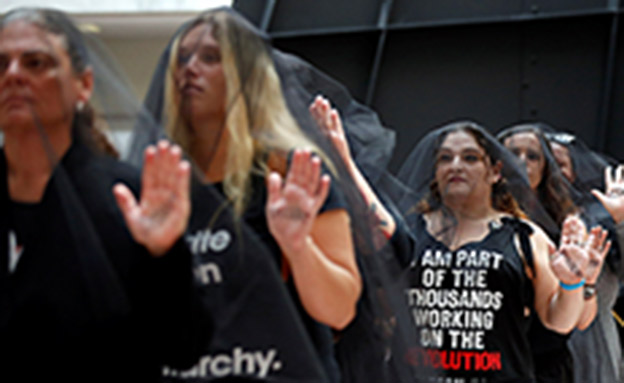 מחאה נגד קאבאנו (צילום: רויטרס, חדשות)
