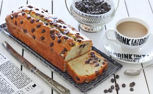 עוגת טחינה ושוקולד צ'יפס (צילום: ענבל לביא, אוכל טוב)