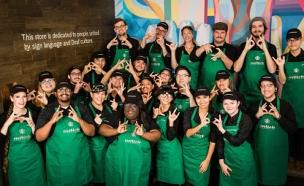 צפו: הסניף המיוחד של סטארבקס (צילום: Joshua Trujillo, Starbucks, חדשות)