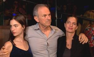 משפחת נשר (צילום: החדשות)