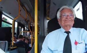 הכירו את נהגי האוטובוס שלכם (צילום: מטרופולין, חדשות)