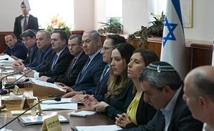 ישיבת ממשלה, ארכיון (צילום: Ohad Zwigenberg, פלאש 90, חדשות)