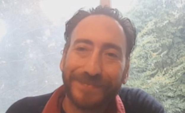 """התגובות לטבח בבית הכנסת בארה""""ב (צילום: מתוך """"חדשות הבוקר"""" , קשת 12)"""