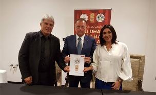 השרה רגב לצד נשיא איגוד הג'ודו העולמי (צילום: איגוד הג'ודו, חדשות)