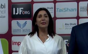 התגובות להשמעת ההמנון ההיסטורית באבו דאבי (צילום: באדיבות ערוץ הספורט)