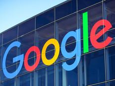 גוגל אספה מידע פרטי ותשלם רק 13 מיליון דולר