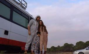 האוטובוס של יהודית ויצחק חקאק  (צילום: יהודית ויצחק חקאק)