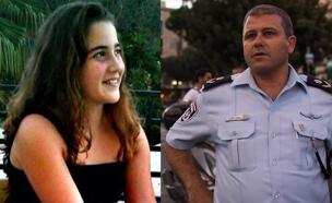 נרצחה תחת פיקודו (צילום: Yonatan Sindel/Flash90, באדיבות המשפחה, חדשות)