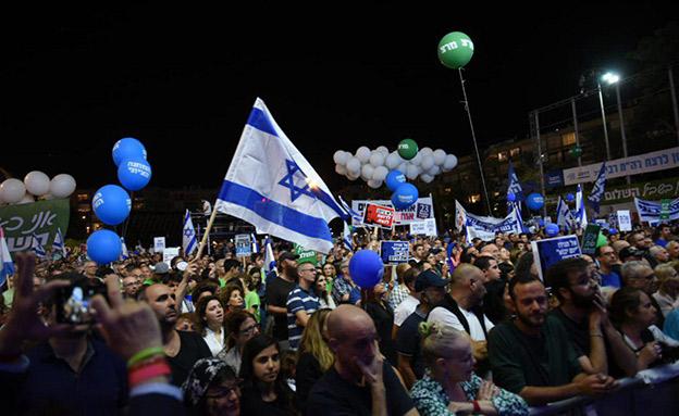 העצרת בכיכר רבין, הערב (צילום: קובי ריכטר/TPS, חדשות)