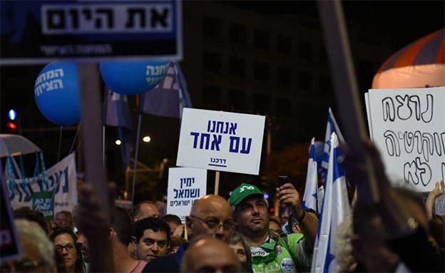עצרת הזיכרון ליצחק רבין, הערב (צילום: קובי ריכטר/TPS, חדשות)