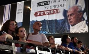 סקר: 23 שנים לרצח רבין (צילום: רויטרס, חדשות)