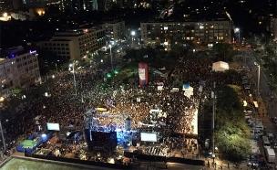 עצרת הזיכרון לציון רצח רבין (ארכיון) (צילום: חדשות)