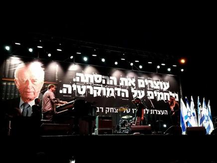 נואמים מכל הקשת הפוליטית, ארכיון (צילום: עזרי עמרם, חדשות 2)