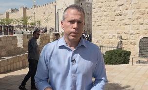 סבב מינויים נוסף, השר ארדן (צילום: החדשות)