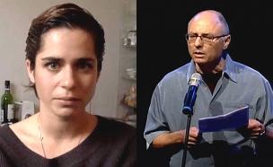 מיקי גורביץ' והמתלוננת נגדו  הילה גלוסקינוס  (צילום: החדשות)