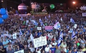 צפו: נאום השר צחי הנגבי בעצרת (צילום: החדשות)