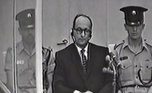 משפט אייכמן (צילום: ארכיון שפילברג, חדשות)