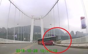 התאונה בסין (צילום: youtube | La Vanguardia)