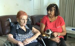 קשישה שלא מקבלת טיפול סיעודי (צילום: החדשות)