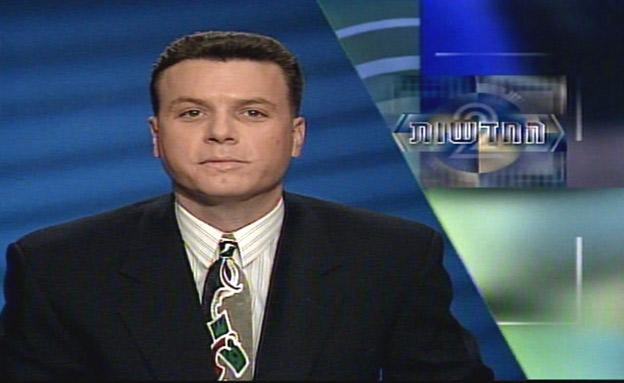 צפו: השידור הראשון שלנו (צילום: החדשות)