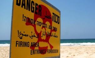 """שטח אש (צילום: דובר צה""""ל , באדיבות גרעיני החיילים)"""