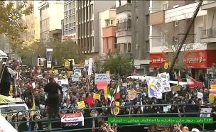 מחאה באירן (צילום: רויטרס, חדשות)