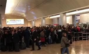 נשבר שיא כניסת תיירים לארץ (ארכיון) (צילום: חדשות)