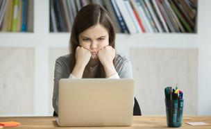 איך להתגבר על שביזות בעבודה (צילום: kateafter | Shutterstock.com )