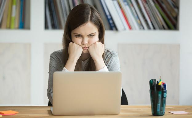 איך להתגבר על שביזות בעבודה (צילום: By Dafna A.meron, shutterstock)