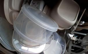 קופסאות פלסטיק (צילום: PAPAYA SALAD, Shutterstock)
