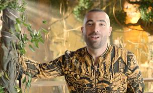 """מכה שנית: הפרסומת החדשה בכיכובו של עומר אדם (צילום: מתוך """"ערב טוב עם גיא פינס"""", שידורי קשת)"""