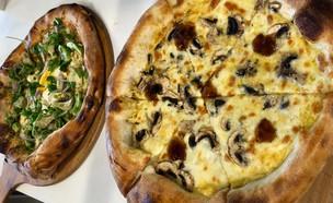 פיצה אבוקדו מוצ'ה  (צילום: ריטה גולדשטיין, אוכל טוב)