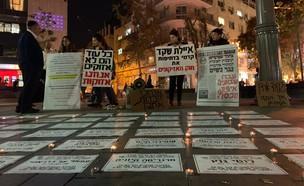 המחאה הערב בירושלים (צילום: קים ארד)