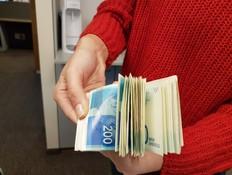 5 טיפים שיעזרו לכם לשלם פחות לבנק