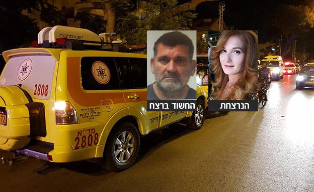 עליזה שפק שנרצחה בדירתה בנתניה (צילום: פייסבוק, דוברות מדא, חדשות)