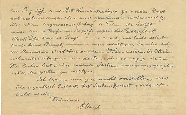 מכתב איינשטיין לאחותו (צילום: בית המכירות הפומביות קדם, ירושלים, חדשות)