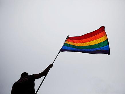 דגל הגאווה. מעוניינים לקדם גיוון