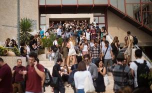 הסטודנטים והסגל הבכיר שובתים. ארכיון (צילום: פלאש 90, חדשות)
