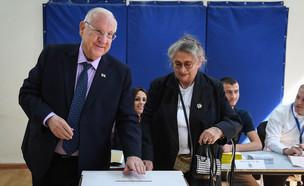 נשיא המדינה ראובן ריבלין ורעייתו מצביעים בבחירות (צילום: מארק ניימן, פלאש 90)