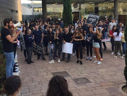 הסטודנטים מפגינים באקדמית ת