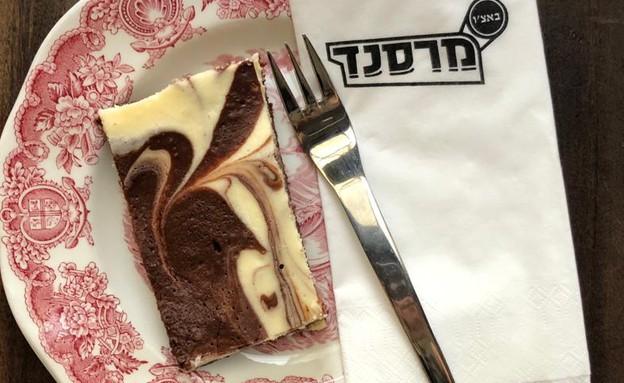בראוניז גבינה, מרסנד (צילום: Yvonne Seidel, קפה מרסנד)