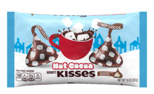 הטעם החדש של נשיקות הרשי'ז (צילום: יחסי ציבור)