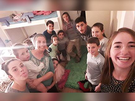 משפחת אוחיון