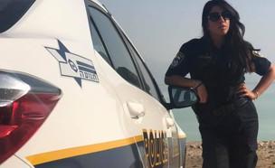 השוטרת מור מוניק כהן (צילום: פייסבוק)