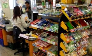 לא מתגמל. קופאית בסופרמרקט (צילום: חדשות 2)