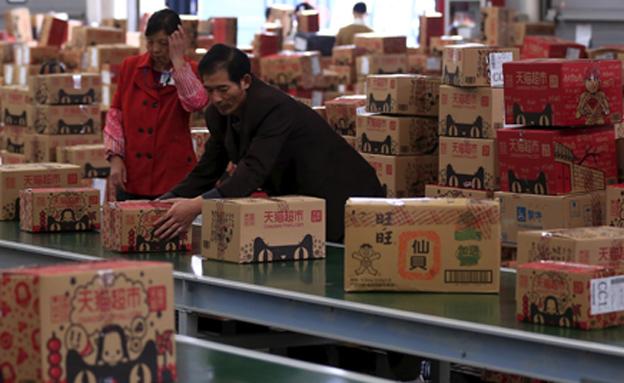 שיא לעליבאבא ביום הרווקים הסיני (צילום: רויטרס, חדשות)