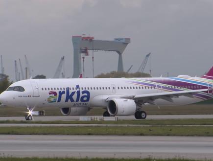 המטוס החדש של ארקיע נחת בארץ  (צילום: איירבוס, mako חופש)