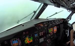 תא הטייס (צילום: יוטיוב)