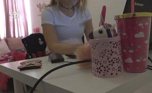 בלעדי: ריאיון עם הסוכנת שהתחזתה לנערה באינטרנט (צילום: דוברות המשטרה, חדשות)